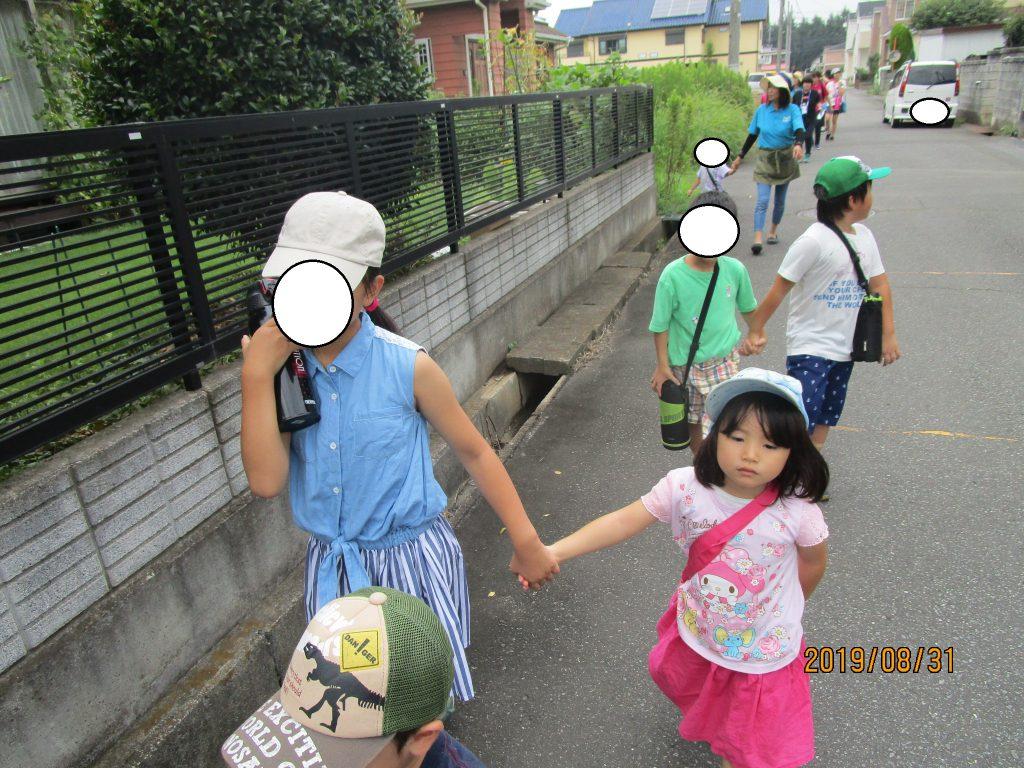 この画像には alt 属性が指定されておらず、ファイル名は 1-1024x768.jpg です